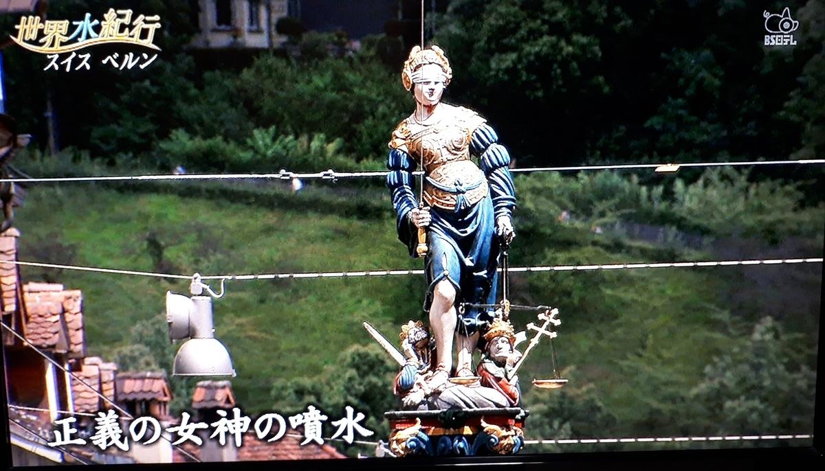 f:id:ken-jiiji-itohkun:20210302161428j:plain