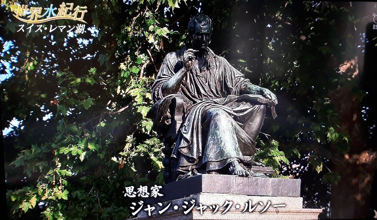f:id:ken-jiiji-itohkun:20210317162718j:plain