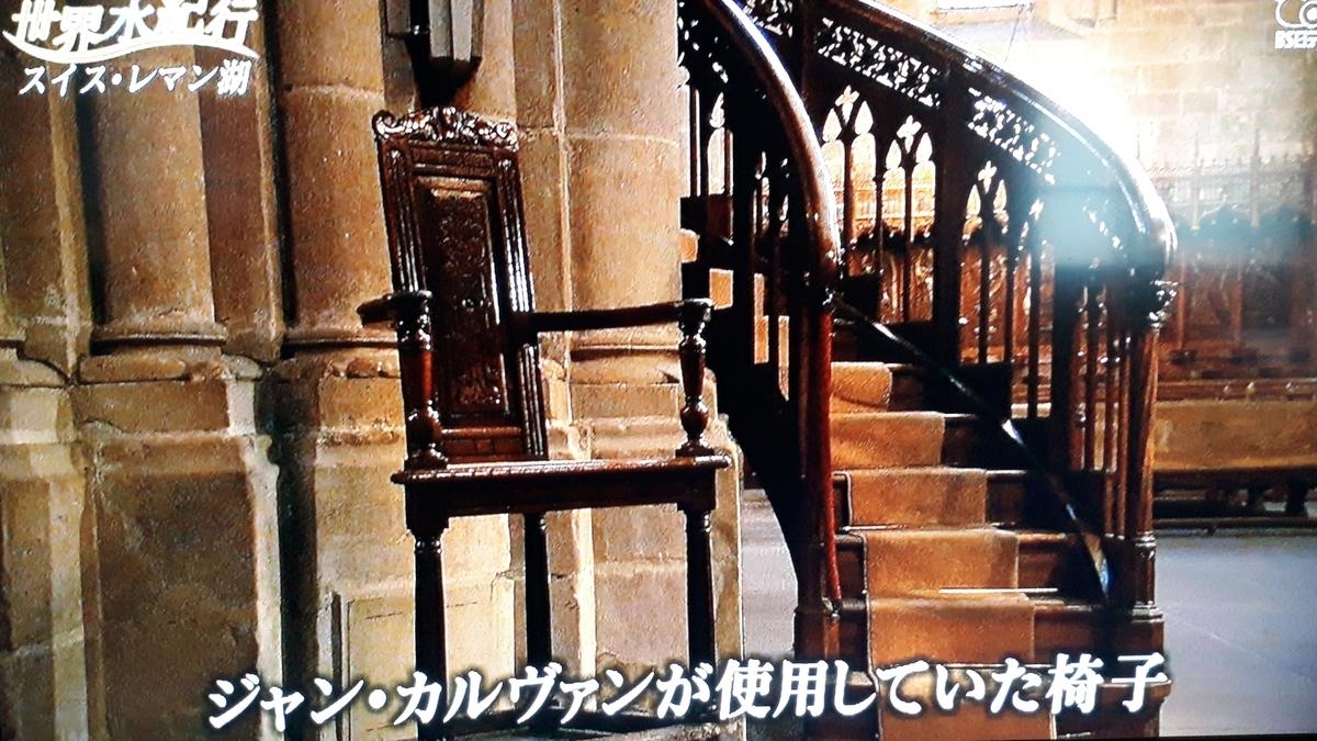 f:id:ken-jiiji-itohkun:20210318133606j:plain