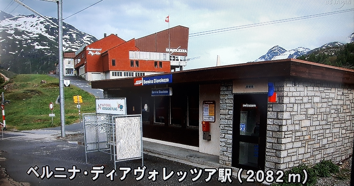 f:id:ken-jiiji-itohkun:20210329204750j:plain