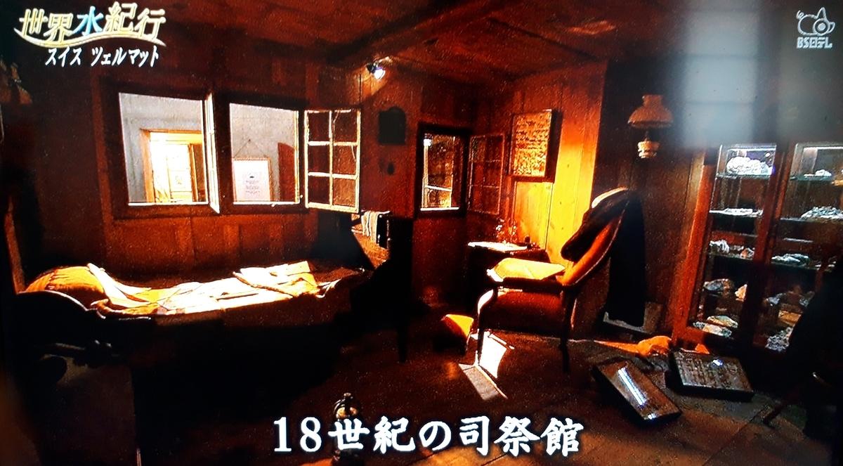 f:id:ken-jiiji-itohkun:20210409160238j:plain