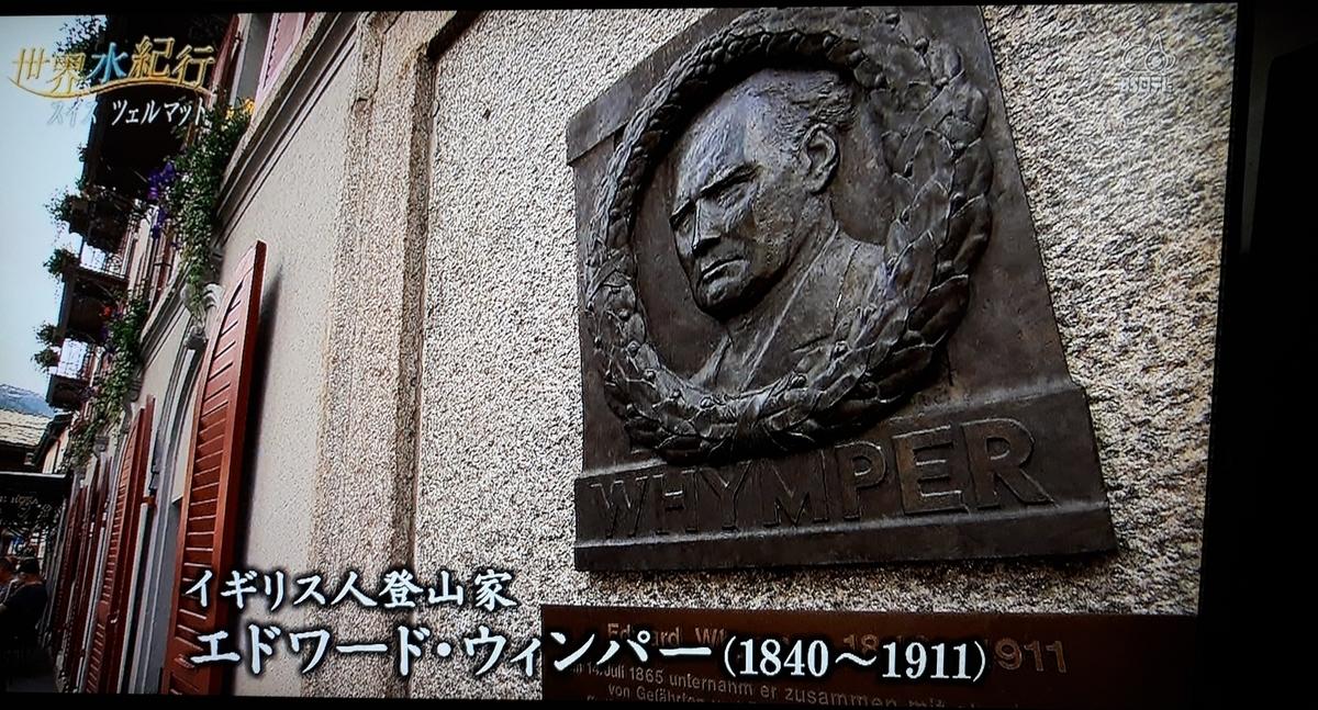 f:id:ken-jiiji-itohkun:20210409160807j:plain