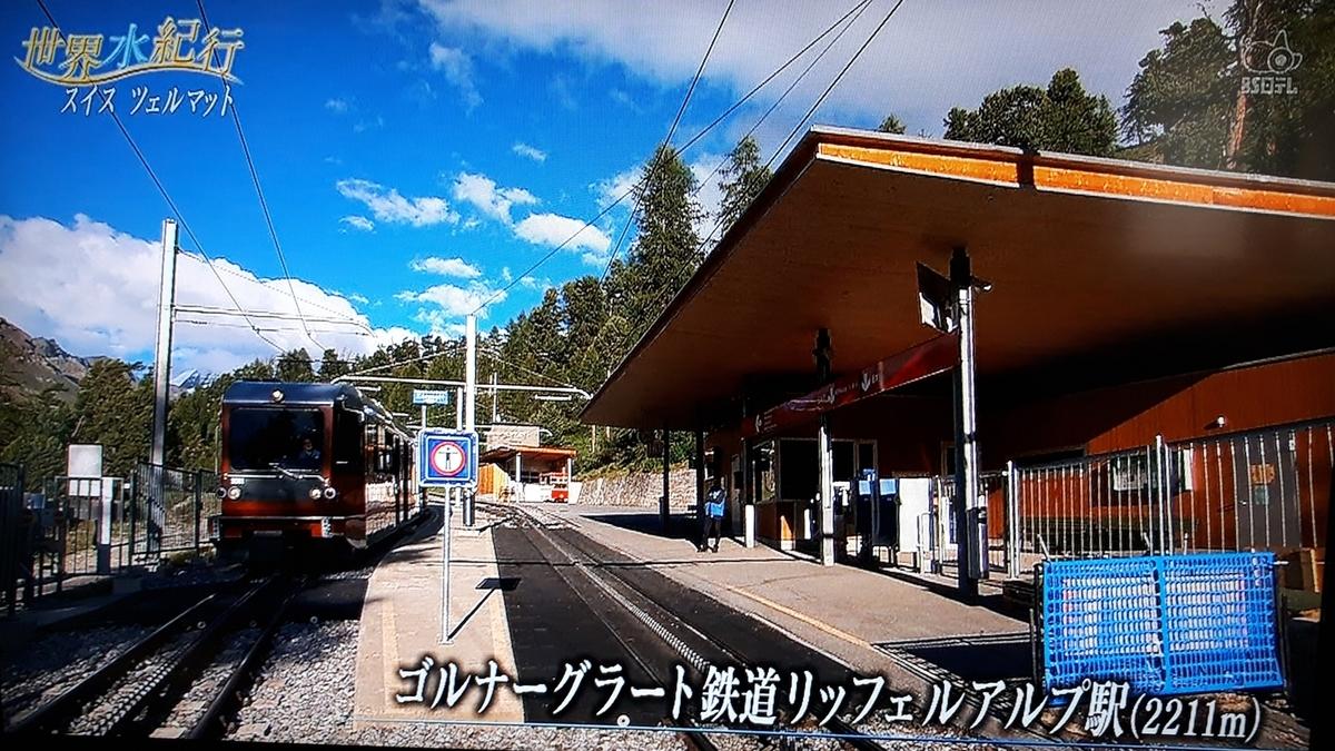 f:id:ken-jiiji-itohkun:20210409204215j:plain
