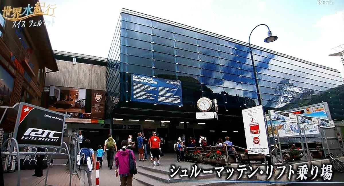 f:id:ken-jiiji-itohkun:20210421165745j:plain