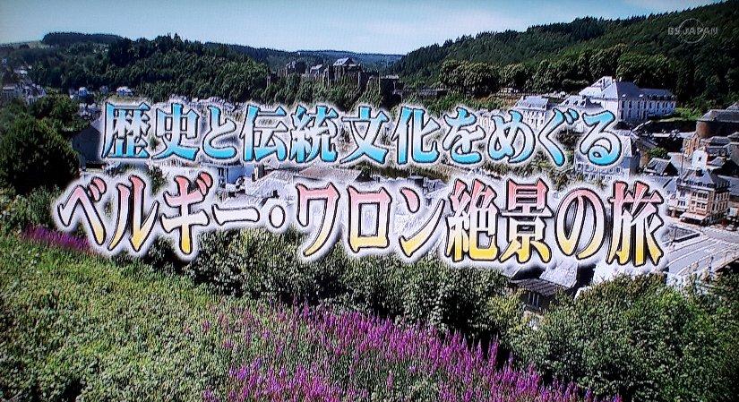 f:id:ken-jiiji-itohkun:20210502174859j:plain