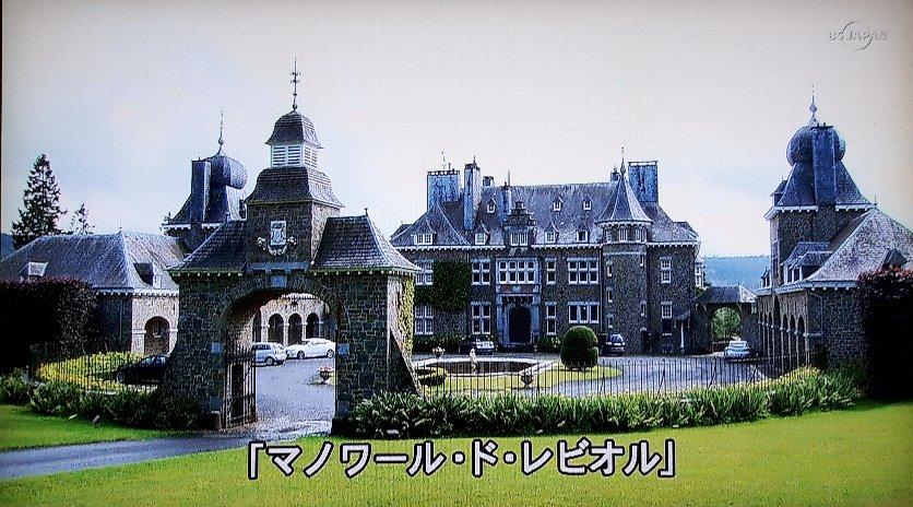 f:id:ken-jiiji-itohkun:20210608174508j:plain