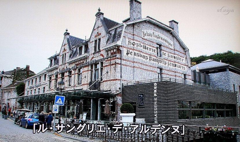 f:id:ken-jiiji-itohkun:20210608182752j:plain