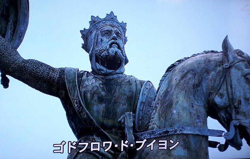 f:id:ken-jiiji-itohkun:20210616152751j:plain