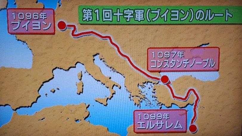 f:id:ken-jiiji-itohkun:20210616152842j:plain