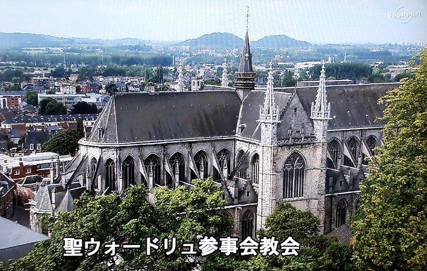 f:id:ken-jiiji-itohkun:20210624095827j:plain