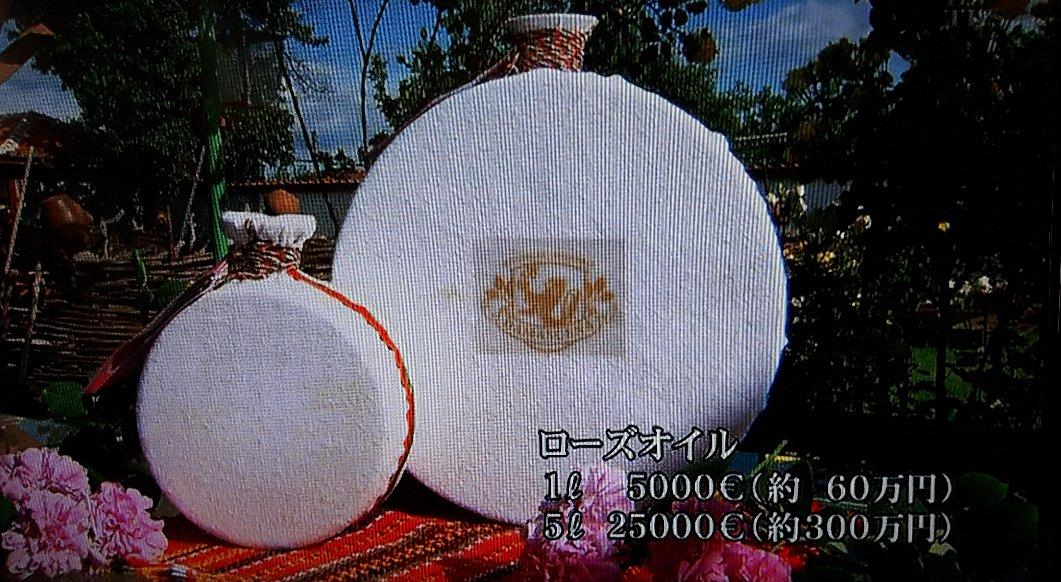 f:id:ken-jiiji-itohkun:20210713104013j:plain