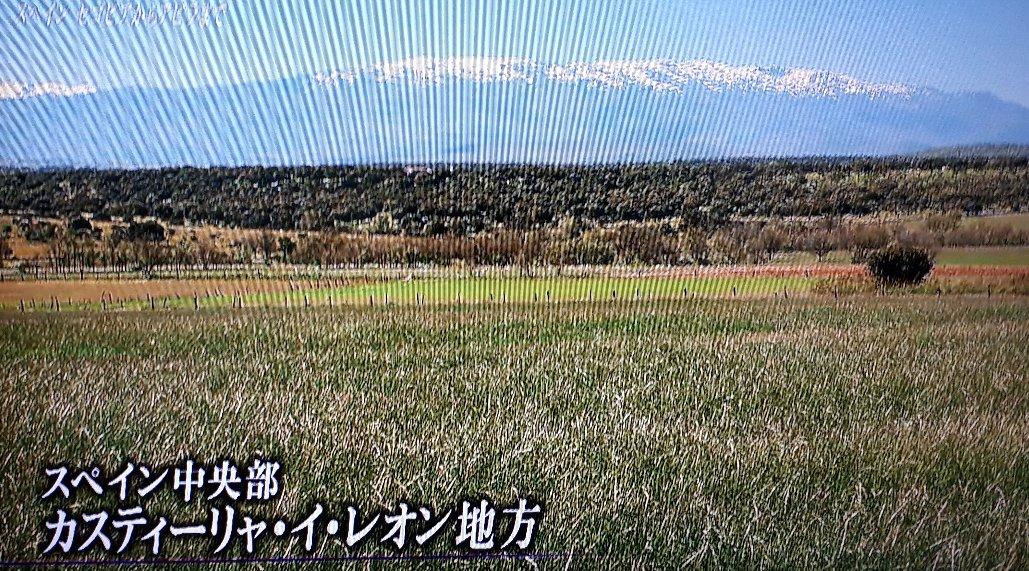 f:id:ken-jiiji-itohkun:20210719095122j:plain