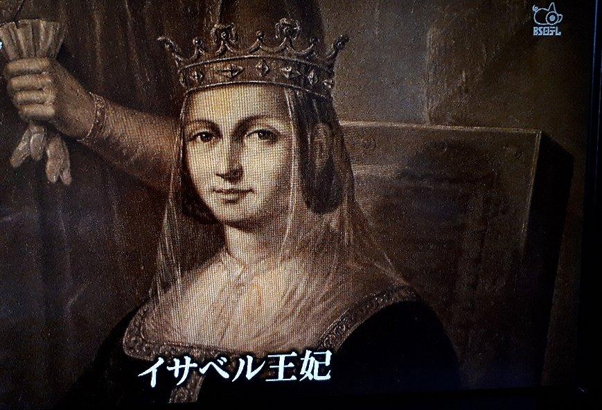 f:id:ken-jiiji-itohkun:20210719100419j:plain