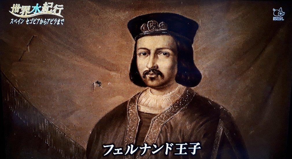 f:id:ken-jiiji-itohkun:20210719100445j:plain