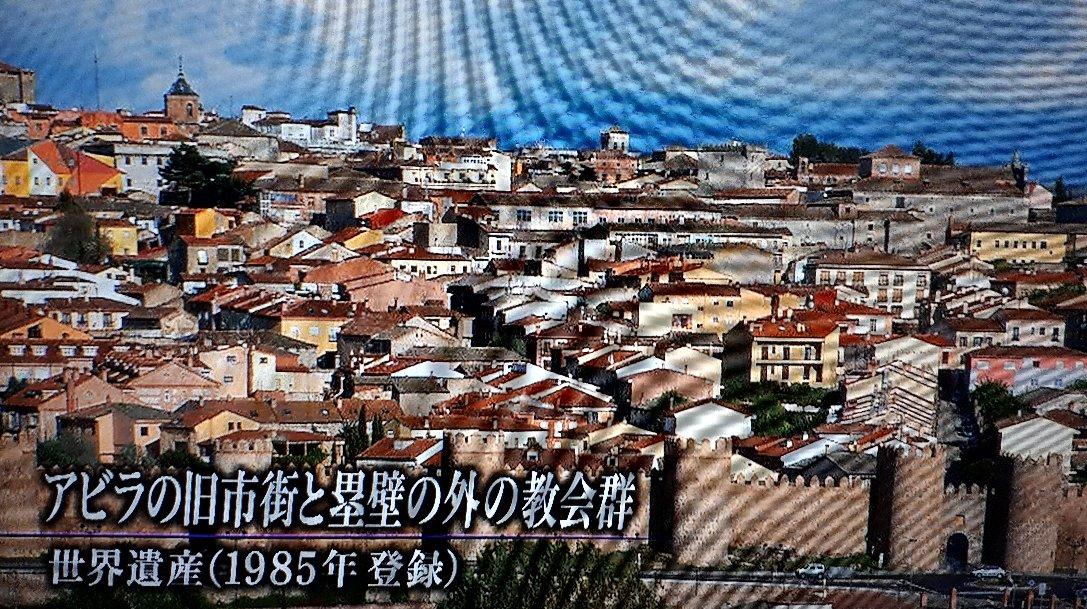 f:id:ken-jiiji-itohkun:20210720111227j:plain