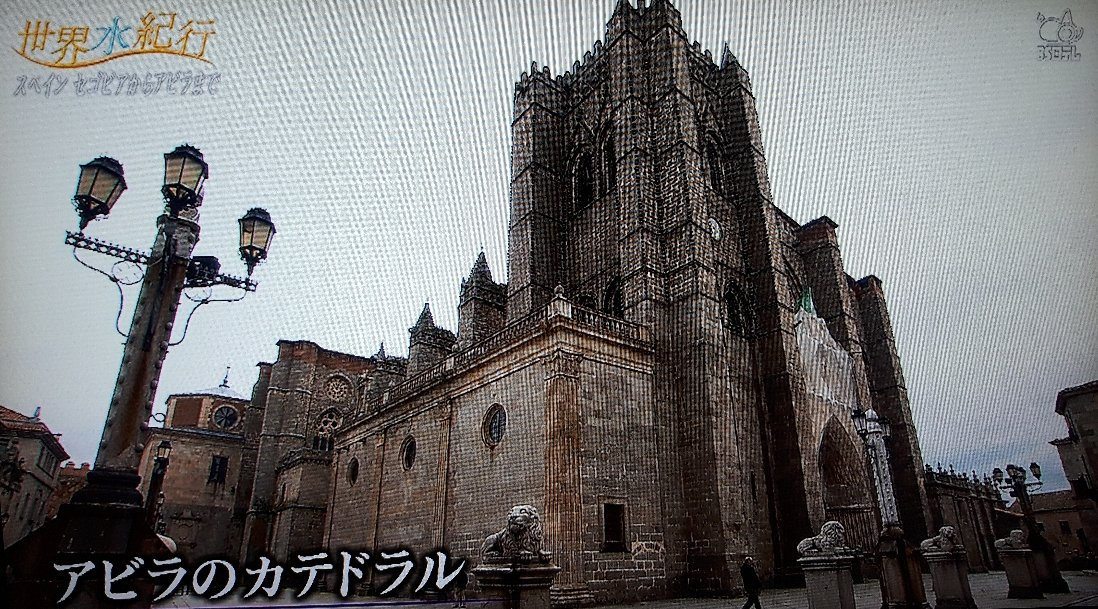 f:id:ken-jiiji-itohkun:20210720111539j:plain
