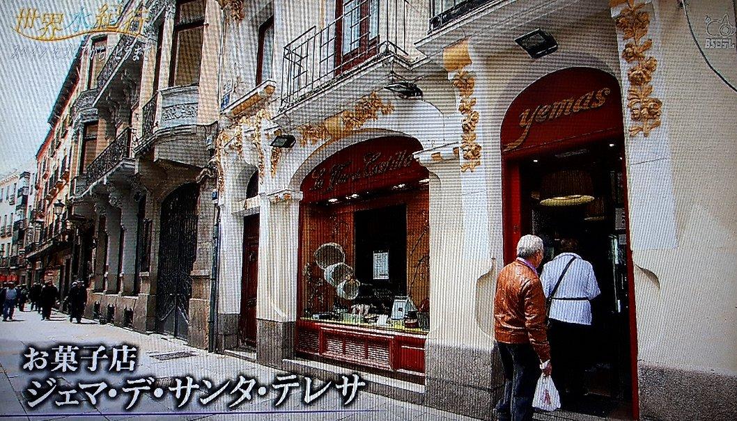 f:id:ken-jiiji-itohkun:20210720111736j:plain