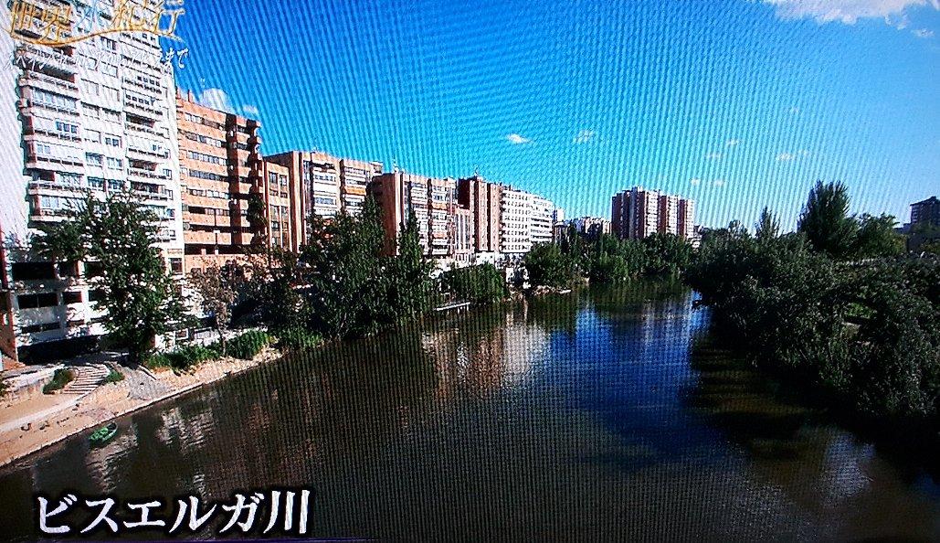 f:id:ken-jiiji-itohkun:20210720112903j:plain
