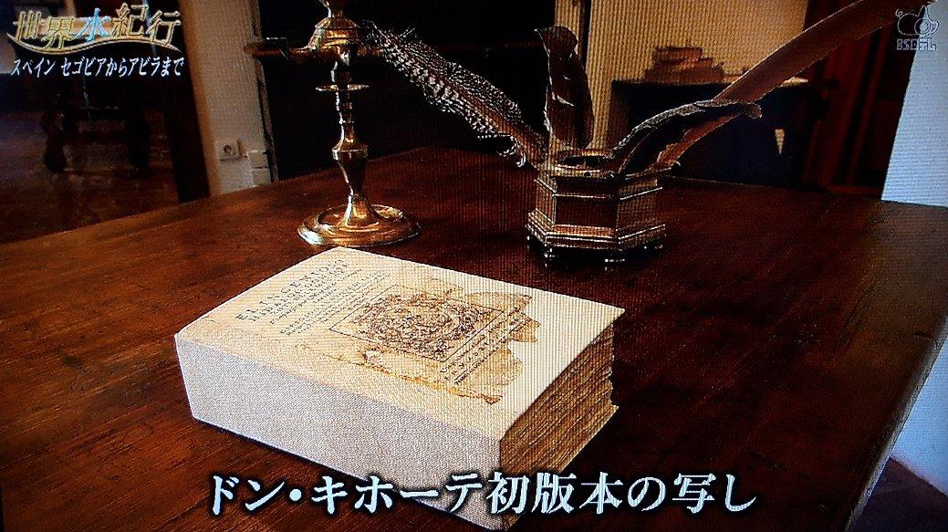 f:id:ken-jiiji-itohkun:20210720113127j:plain