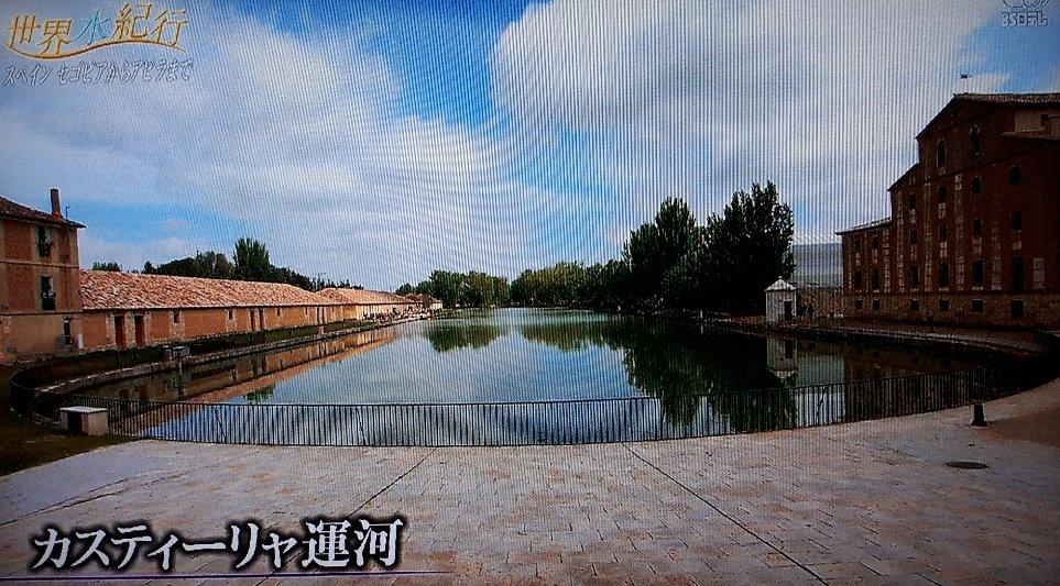 f:id:ken-jiiji-itohkun:20210720113205j:plain