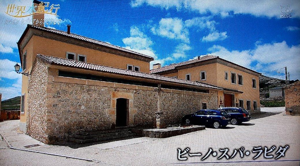 f:id:ken-jiiji-itohkun:20210720114233j:plain