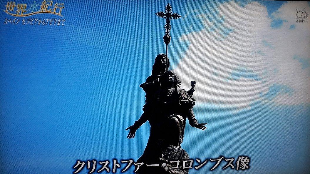 f:id:ken-jiiji-itohkun:20210720114340j:plain