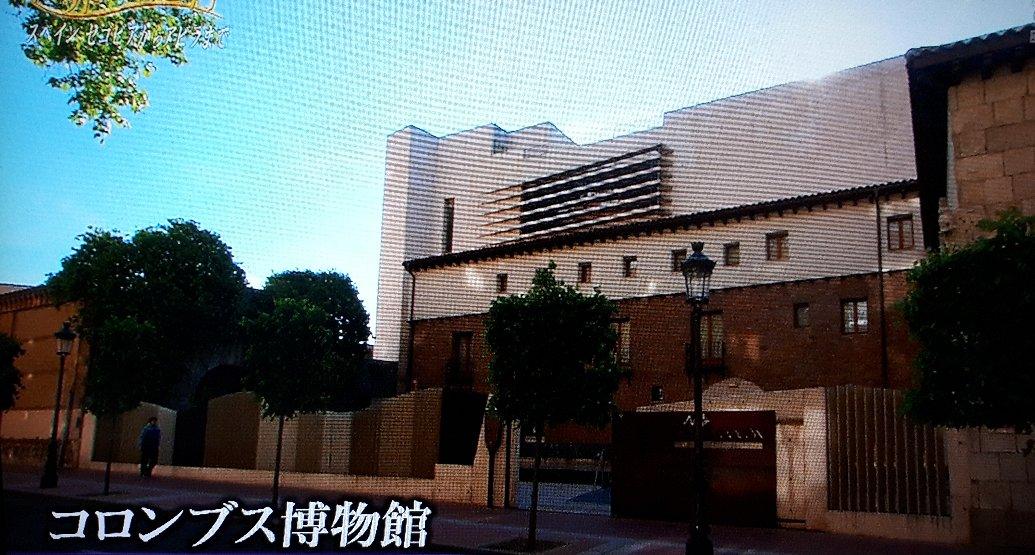 f:id:ken-jiiji-itohkun:20210720114406j:plain