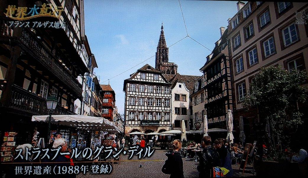 f:id:ken-jiiji-itohkun:20210729120508j:plain
