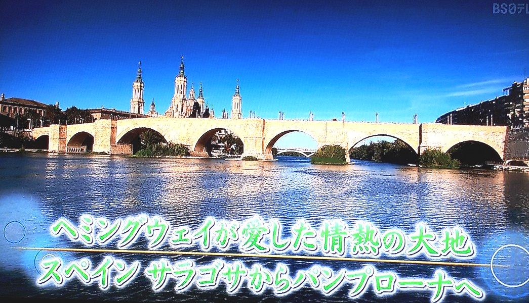 f:id:ken-jiiji-itohkun:20210818093024j:plain