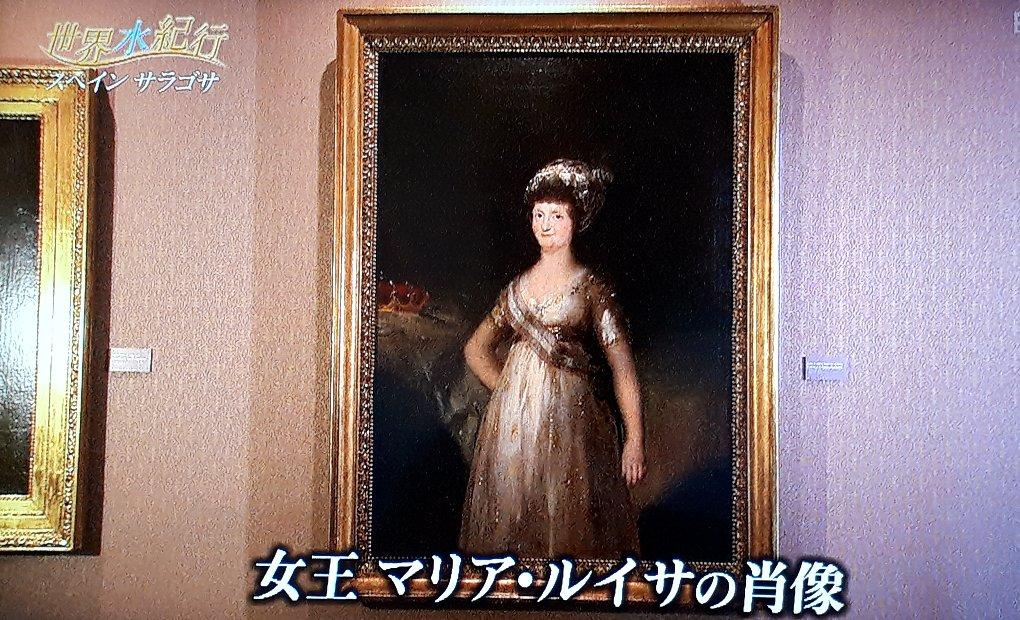 f:id:ken-jiiji-itohkun:20210825101325j:plain