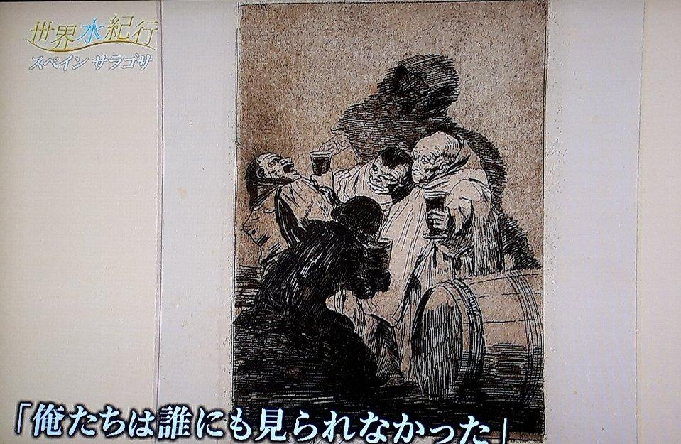 f:id:ken-jiiji-itohkun:20210825102153j:plain