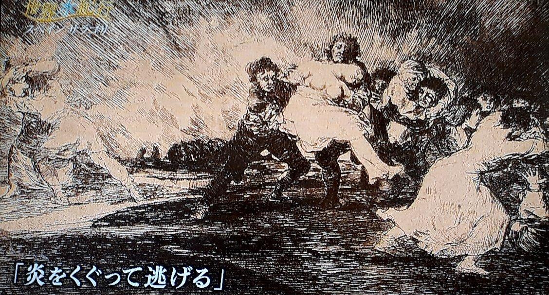 f:id:ken-jiiji-itohkun:20210825102230j:plain