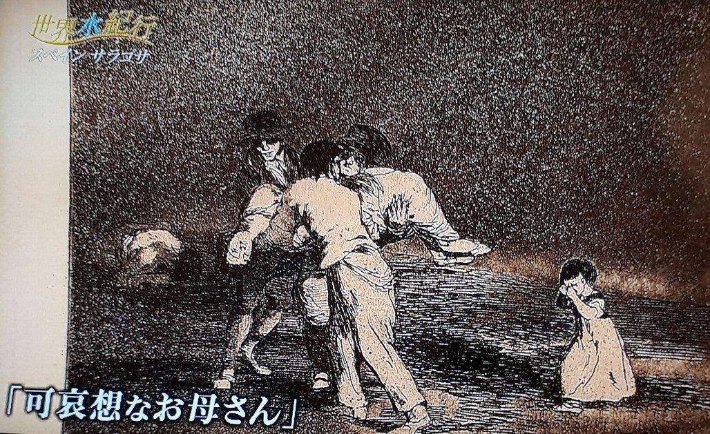 f:id:ken-jiiji-itohkun:20210825102304j:plain