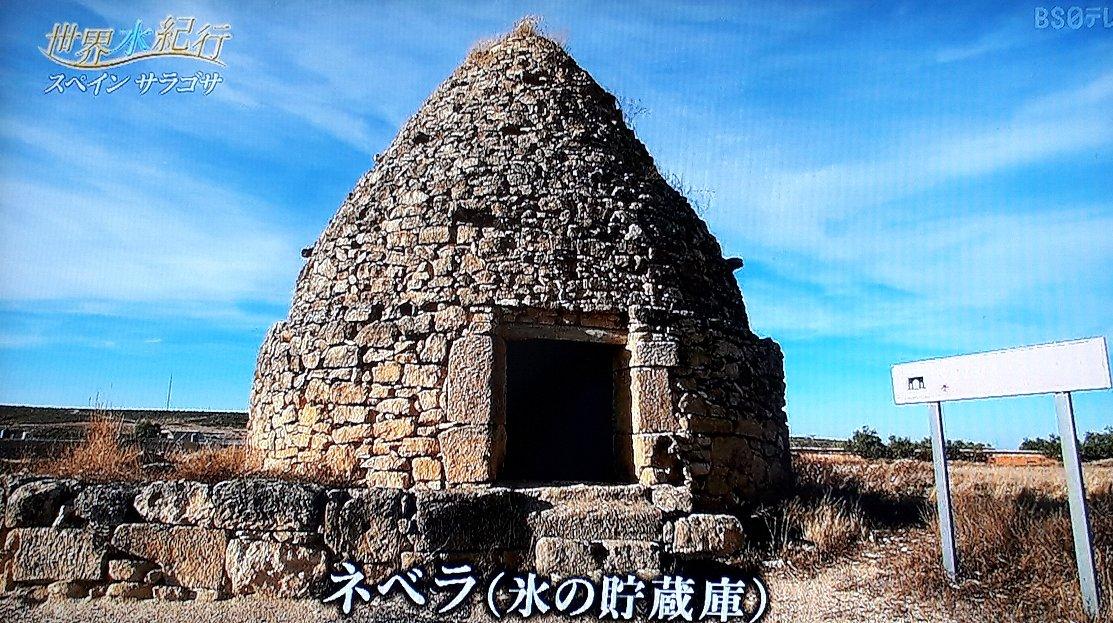 f:id:ken-jiiji-itohkun:20210825103205j:plain