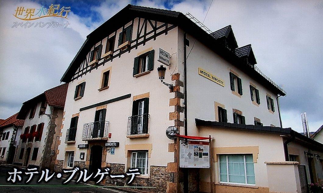 f:id:ken-jiiji-itohkun:20210831163925j:plain