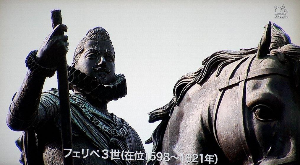 f:id:ken-jiiji-itohkun:20210907181643j:plain