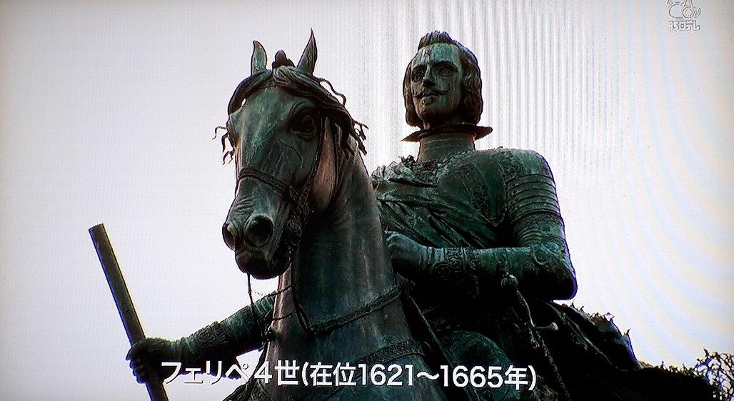 f:id:ken-jiiji-itohkun:20210907181913j:plain