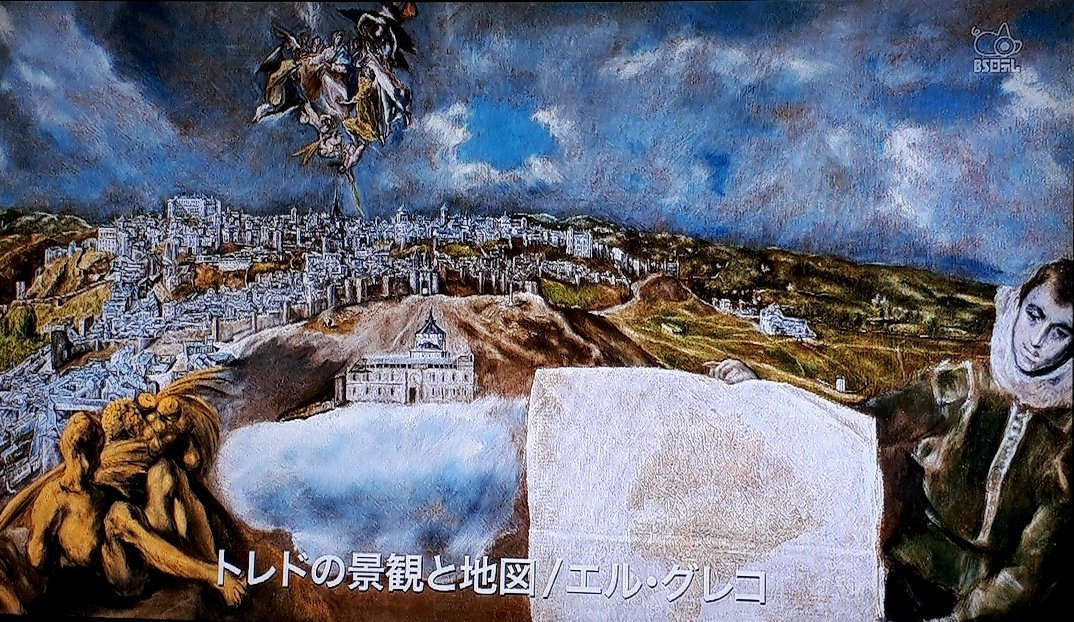 f:id:ken-jiiji-itohkun:20210914110524j:plain