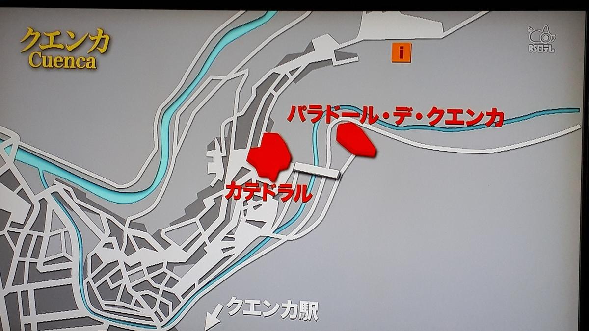 f:id:ken-jiiji-itohkun:20210920201131j:plain