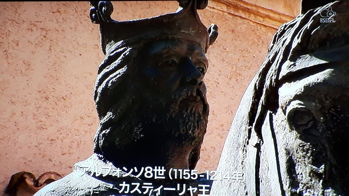 f:id:ken-jiiji-itohkun:20210920202132j:plain