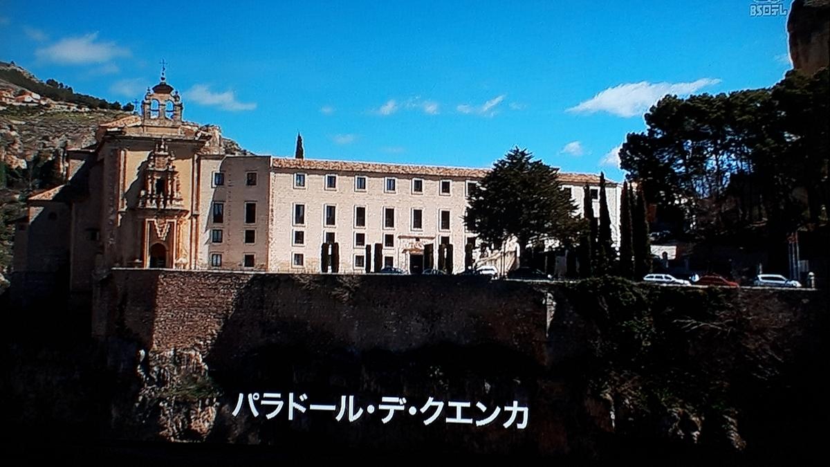 f:id:ken-jiiji-itohkun:20210920203029j:plain