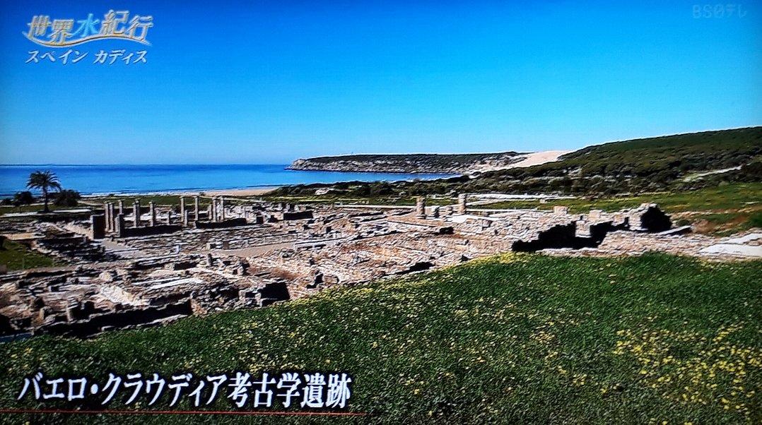 f:id:ken-jiiji-itohkun:20210927092739j:plain