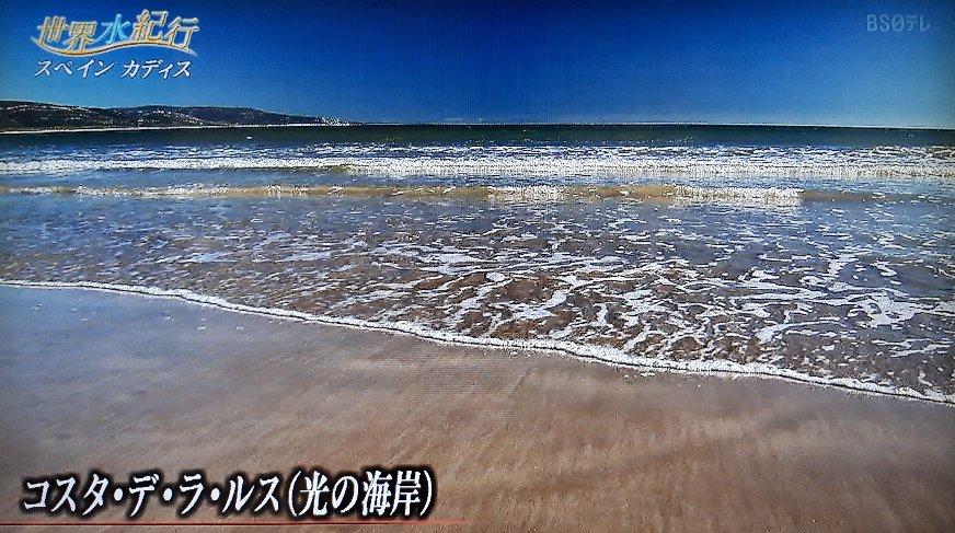 f:id:ken-jiiji-itohkun:20210927095202j:plain