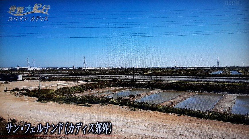 f:id:ken-jiiji-itohkun:20210927095243j:plain