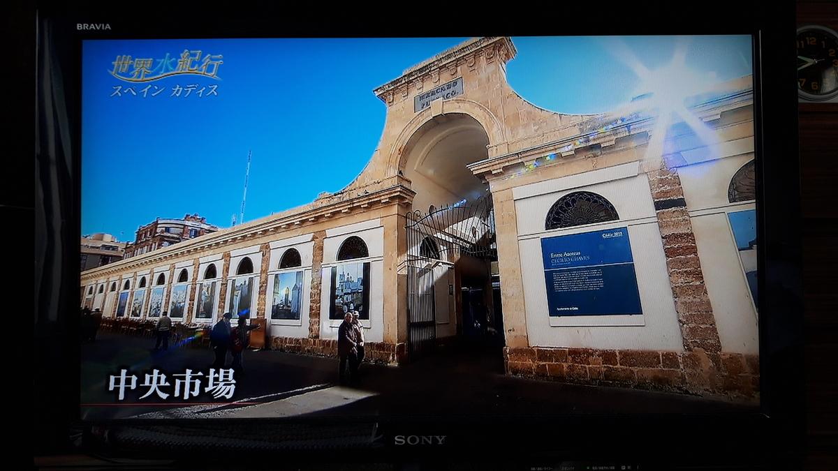 f:id:ken-jiiji-itohkun:20210927213337j:plain