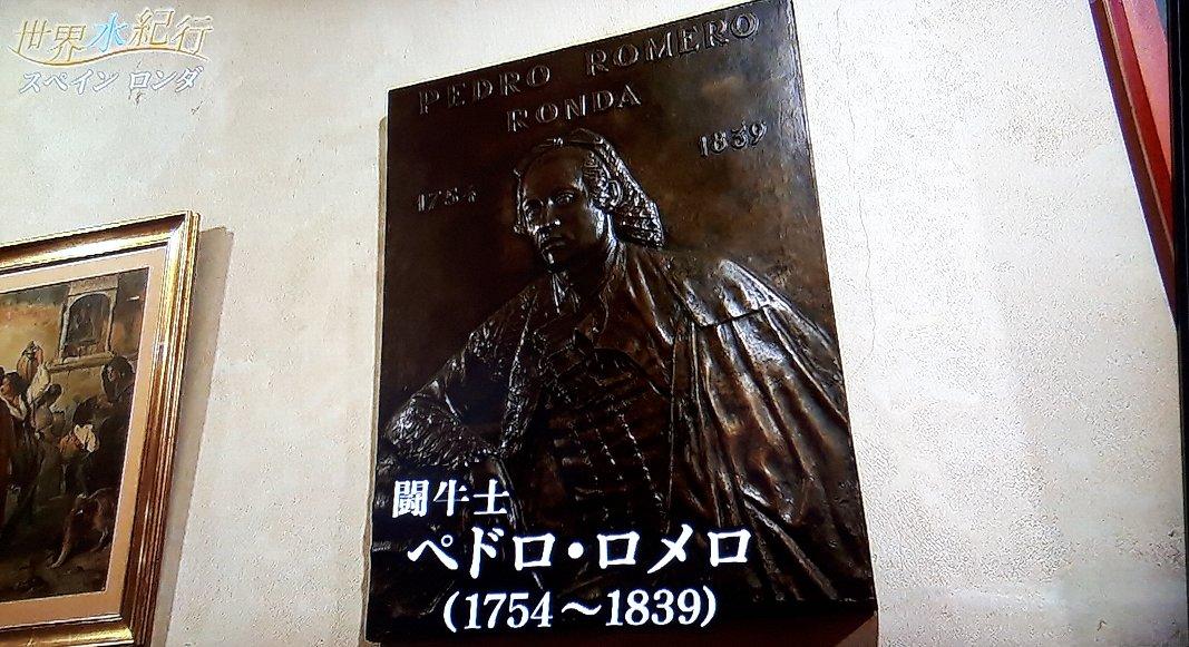 f:id:ken-jiiji-itohkun:20211004112430j:plain