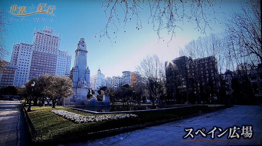 f:id:ken-jiiji-itohkun:20211016110058j:plain