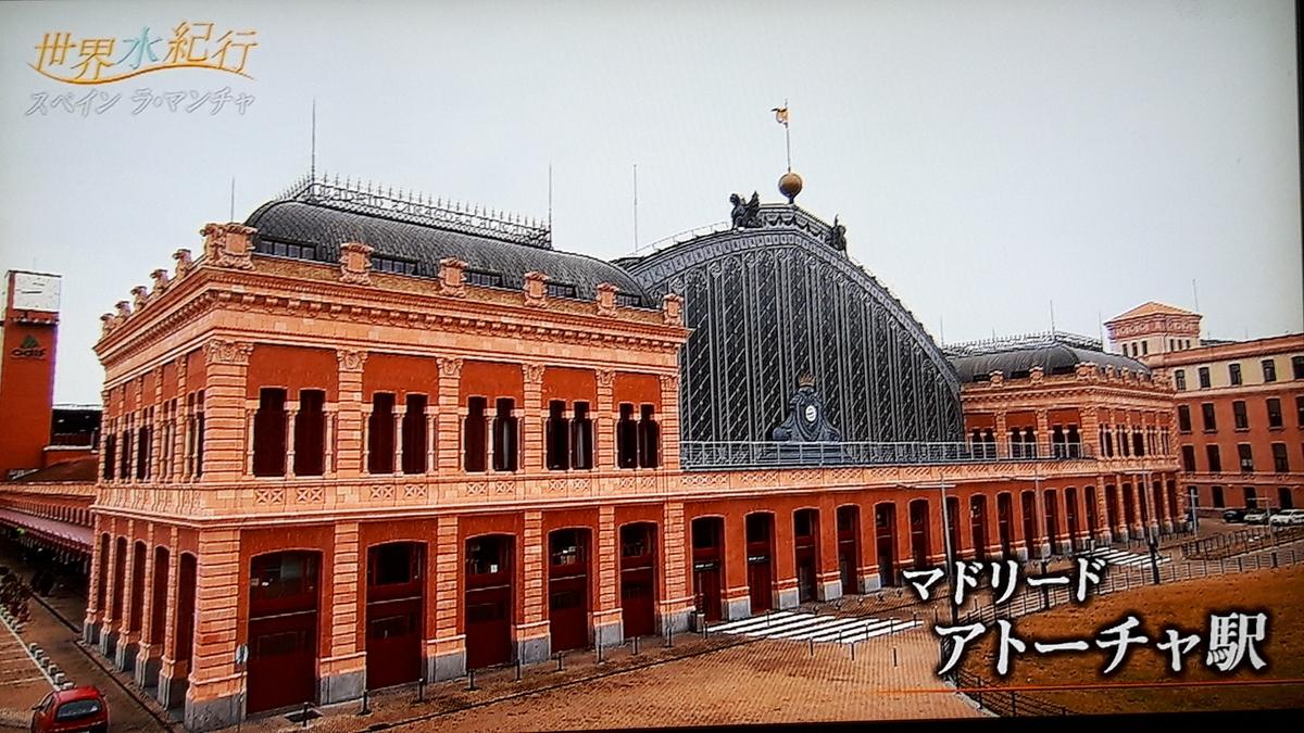 f:id:ken-jiiji-itohkun:20211016112453j:plain