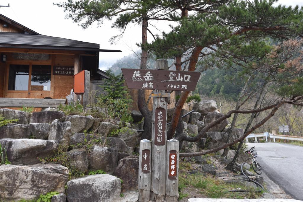 f:id:ken-shibu:20170521195602j:plain