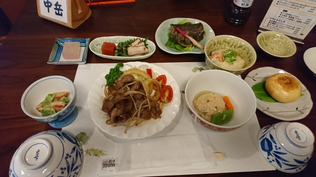 f:id:ken-shibu:20170723124924j:plain
